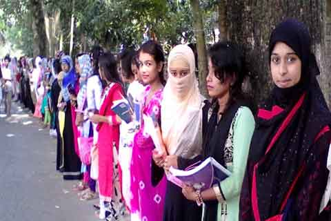 জাজিরা ডিগ্রি কলেজকে জাতীয়করণের দাবিতে মানববন্ধন