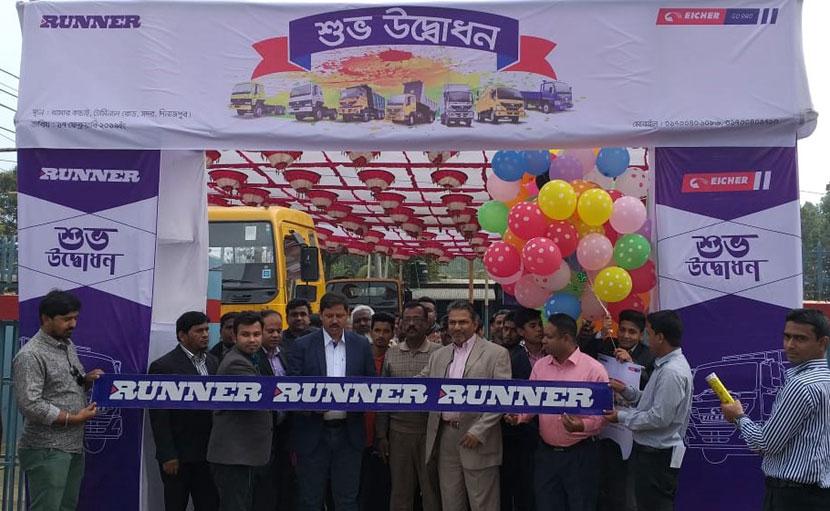 দিনাজপুরে রানার মোটরসের নতুন ডিসপ্লে সেন্টার উদ্বোধন