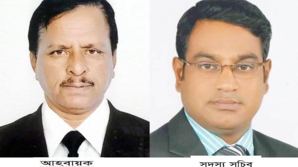 রূপগঞ্জ উপজেলা প্রেস ক্লাবের আহবায়ক মকবুল সচিব রাসেল