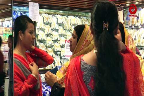 ইংরেজি-বাংলায় ভুলে সোনা নিয়ে 'তুলকালাম'