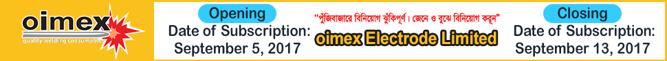 Oimex Electrode Limited