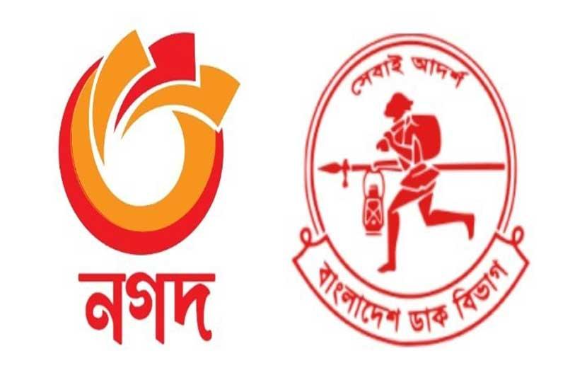 সামাজিক নিরাপত্তা ভাতার ৭৫% পাঠাবে 'নগদ'