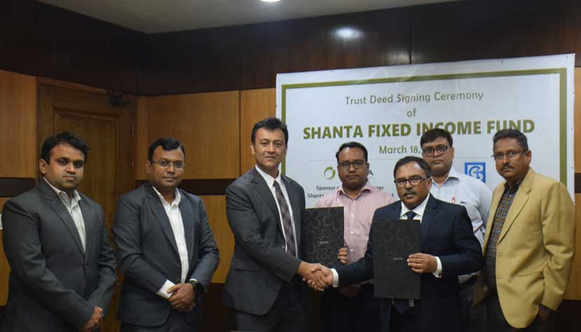 Shanta Asset Management introduces Shanta Fixed Income Fund!