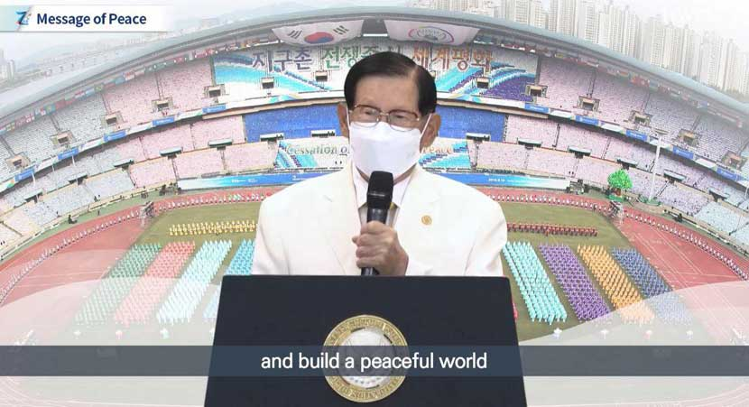 HWPL summit calls for concerted action for sustainable peace